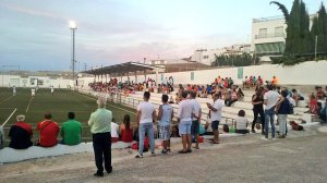 Ambiente en el Municipal | CD Hispania